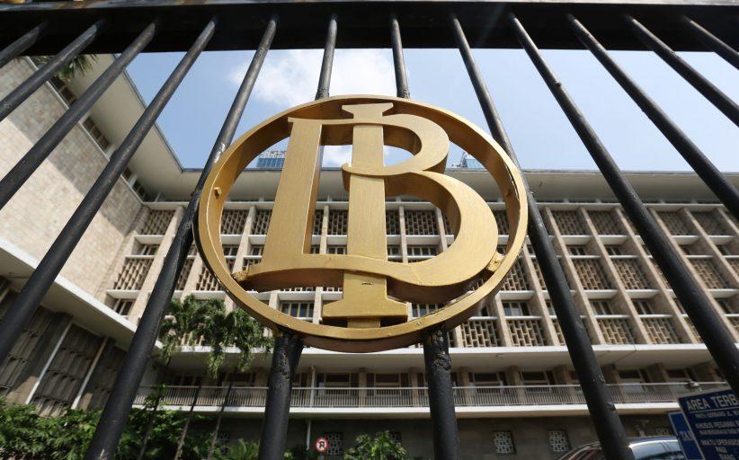 Masa Depan, Bank Indonesia Punya Mata Uang Digital Rupiah